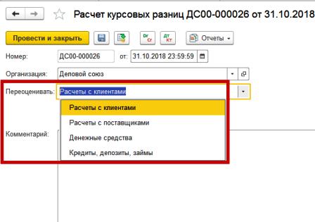 программа для расчета займа безотказный займ онлайн на карту форум